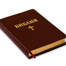 Библия и деца